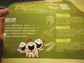 台中市.北區.mr. Ciao 俏義式餐館:[realtime2012] P4016117(001).jpg