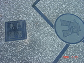 高雄市.左營區.高雄左營三角公園:[liupangyen] 097年01月21日南左營三角公園_08.JPG