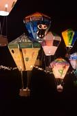 台東縣.台東市.台東鐵道藝術村-彩繪熱氣球燈海:[lsg2006] 台東鐵道藝術村-彩繪熱氣球燈海