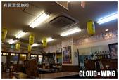 大阪府.大阪新世界通天閣:[cloudxwing]  Osaka5Days_1-1 (17).jpg
