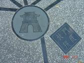 高雄市.左營區.高雄左營三角公園:[liupangyen] 097年01月21日南左營三角公園_10.JPG