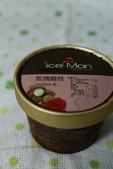 台北市.信義區.ICE MAN小雪人冰工坊:[realtime2012] IMG_4247.JPG