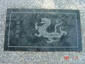 高雄市.左營區.高雄左營三角公園:[liupangyen] 097年01月21日南左營三角公園_11.JPG