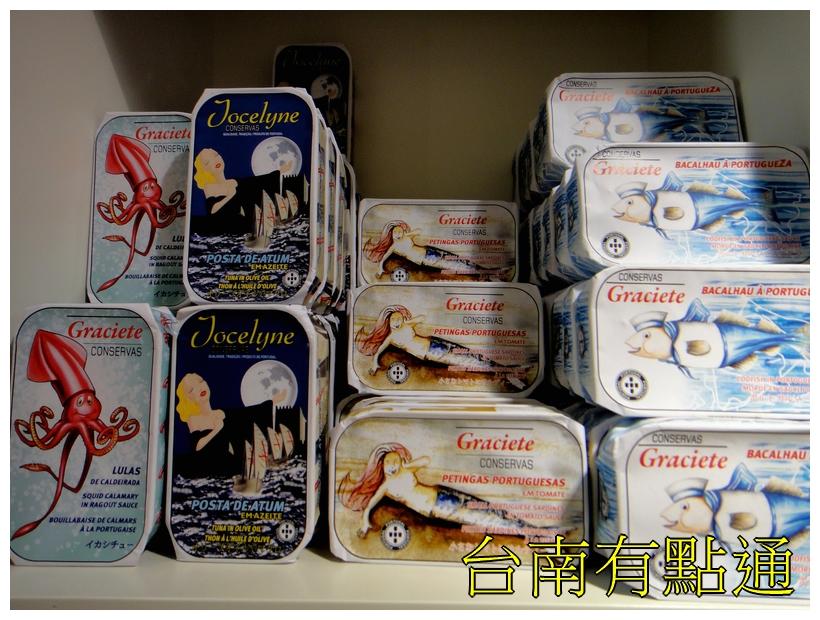 里斯本區.魚罐頭專賣店Conserveira de Lisboa:[okhilife711] 【里斯本】魚罐頭專賣店Conserveira de Lisboa