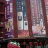 草莓文化館 (大湖酒莊)