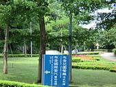台北市.北投區.軍艦岩自然步道:[chtn288] image005.jpg