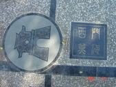 高雄市.左營區.高雄左營三角公園:[liupangyen] 097年01月21日南左營三角公園_12.JPG