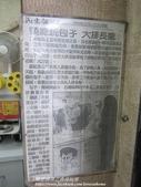 台北市.大安區.廣記總統饅頭包子:[rosy0613] 廣記總統饅頭包子