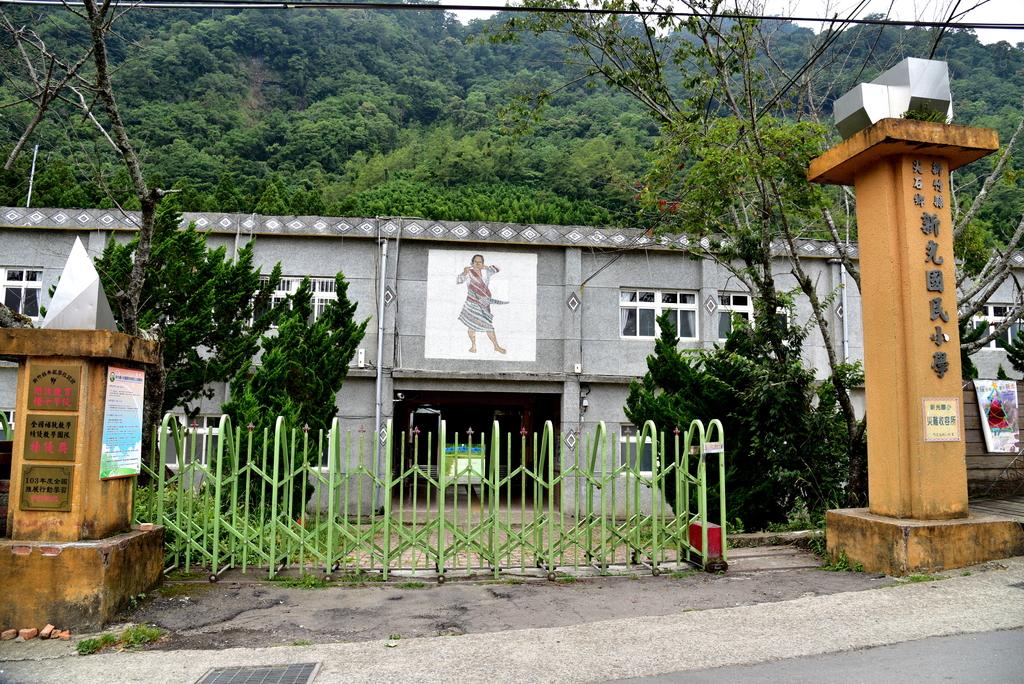 新竹縣.尖石鄉.新光國小:[lsg2006] 新光國小