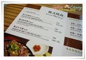 台北市.信義區.BANNCHAN 飯饌韓式料理餐廳:[sylvia128] 20.jpg