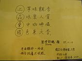 新北市.三重區.上品寮國咖啡烘培館:[chtn06] DSC05495.JPG