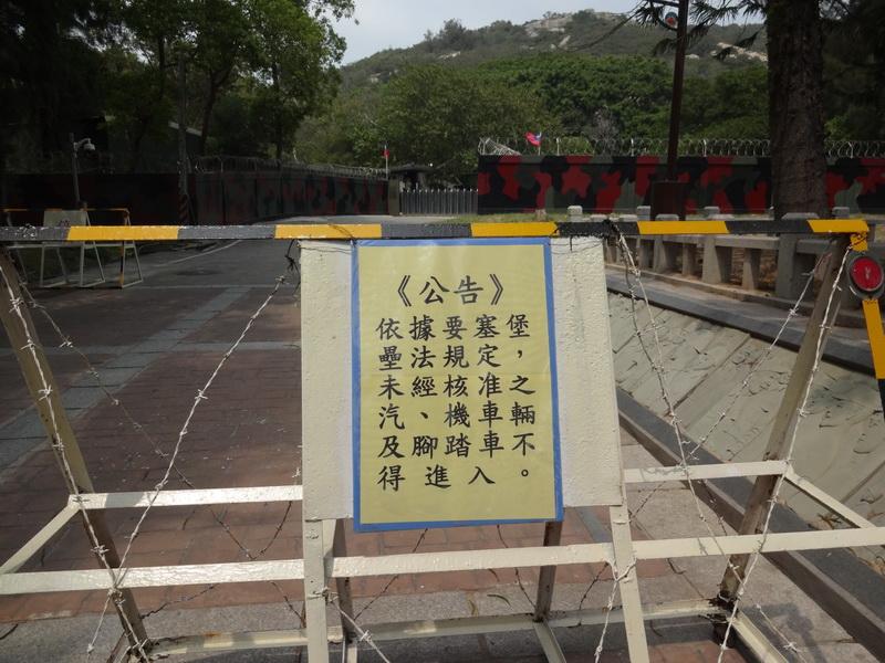 金門縣.金湖鎮.太武山步道:[maomi] DSC08434.JPG