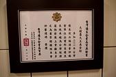 雲林縣.斗六市.大娘羹大王 (總店):[mr.coffee] P1010242.JPG
