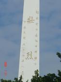 高雄市.左營區.高雄左營三角公園:[liupangyen] 097年01月21日南左營三角公園_14.JPG
