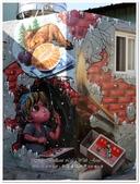 台中市.石岡區.九房童話世界3D彩繪社區:[esther1793] 九房童話世界3D彩繪社區