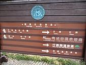 台北市.北投區.龍鳳谷硫磺谷遊憩區:[paulyear] DSC08134.JPG