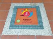 台中市.中區.台灣太陽餅博物館:[liwen2010] 台灣太陽餅博物館
