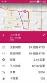 台北市.大安區.大安森林公園:[yhkhao] Screenshot_20170504-110024.jpg