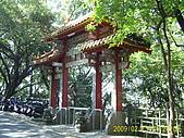 桃園市.桃園區.虎頭山公園:[avan_traveling] PIC_0273.JPG