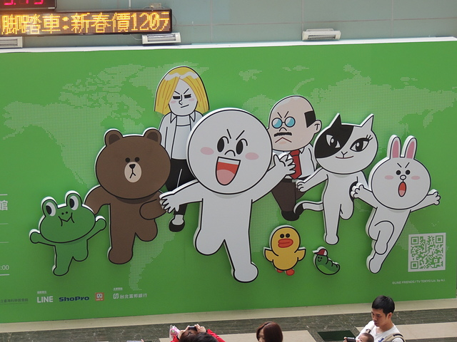 台北市.士林區.line friend 互動樂園 [~2014/4/27]:[genelif.chung] line friend 互動樂園
