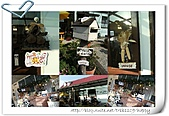 苗栗縣.通霄鎮.100號牧場 100 FARM cafe:[trbb1109] 100FARM18.jpg