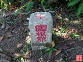 新北市.平溪區.石硿子瀑布:[yuhyng] 平溪石硿子古道尋幽 (39).jpg