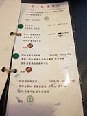 基隆市.信義區.德佈咖啡 Debut Cafe (基隆店):[trbb1109] IMG_1469.JPG