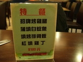 台北市.中正區.酷爸牛排:[carolchia] DSCN0212.JPG