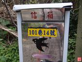 台北市.士林區.燕溪古道:[yuhyng] 文間山稜線步道下燕溪古道 (102).jpg