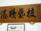 花蓮縣.花蓮市.丫頭私房菜:[fanpo] IMGP2279.JPG