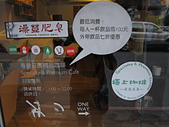 基隆市.信義區.德佈咖啡 Debut Cafe (基隆店):[trbb1109] IMG_1504.JPG