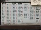 台北市.北投區.魯旦、川鍋 (北藝大店):[yangchen] DSCF0898.JPG