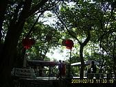桃園市.桃園區.虎頭山公園:[avan_traveling] PIC_0278.JPG