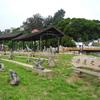 介壽沃口景觀公園