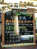 桃園縣.龜山鄉.藏私庭園cafe:[gkingdom] IMG_8674.JPG