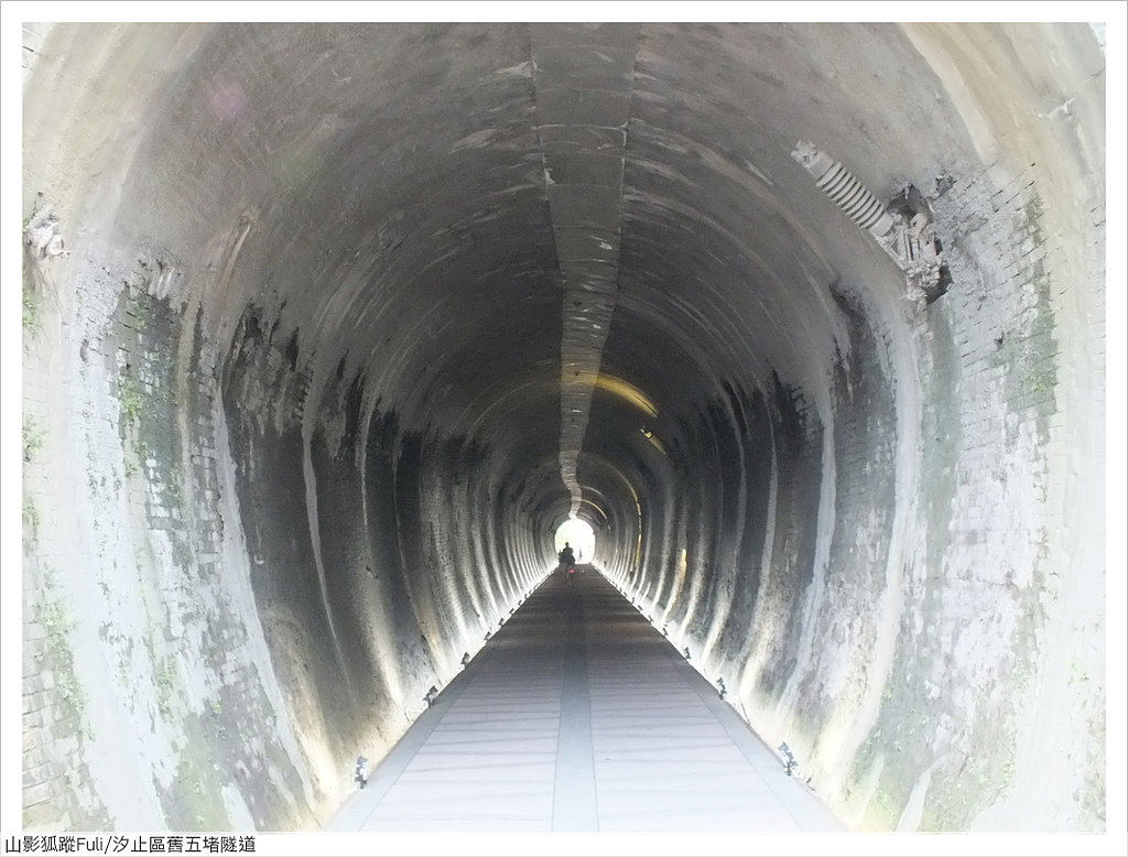 基隆市.七堵區.舊五堵隧道:[fuli19610302] 舊五堵隧道