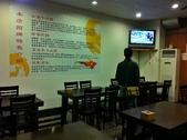 新竹縣.竹北市.杜老爹手工水餃專賣店 (勝利店):[taweihua] 杜2用餐環境.JPG