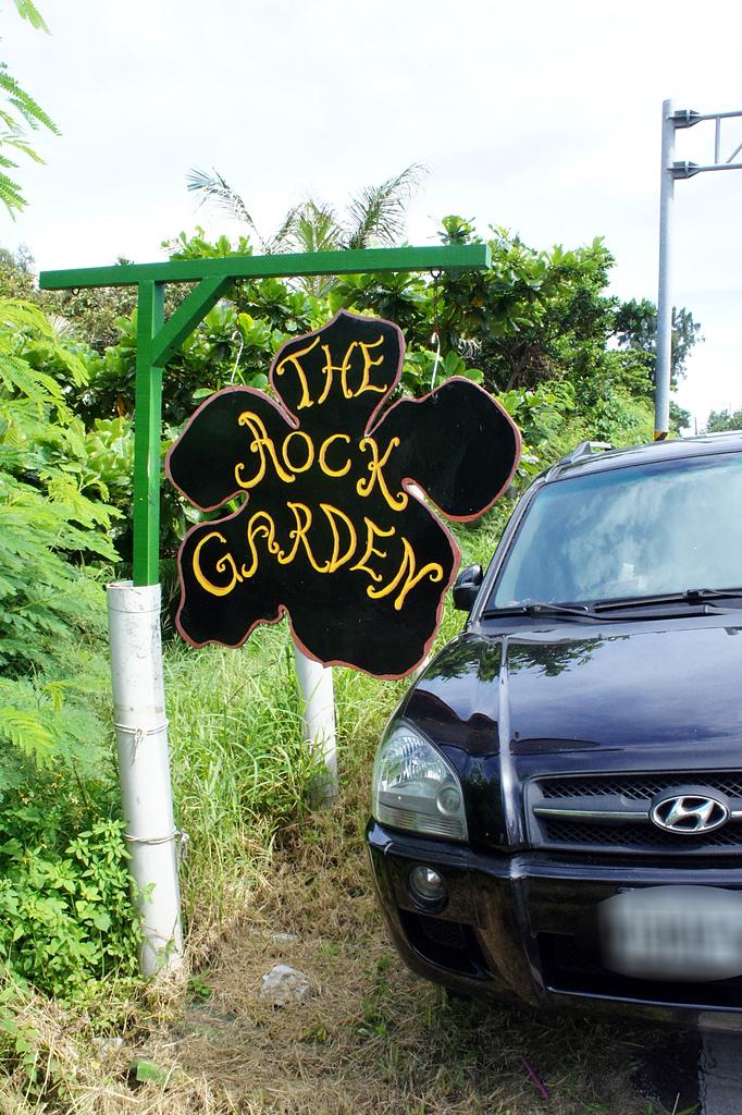 屏東縣.萬巒鄉.The Rock Garden:[cock0908] 01.JPG