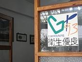 花蓮縣.花蓮市.丫頭私房菜:[fanpo] IMGP2281.JPG