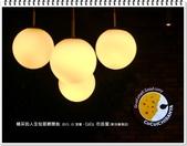 台北市.大同區.CoCo壱番屋咖哩 (台北京站店):[esther1793] P1330405-005.JPG