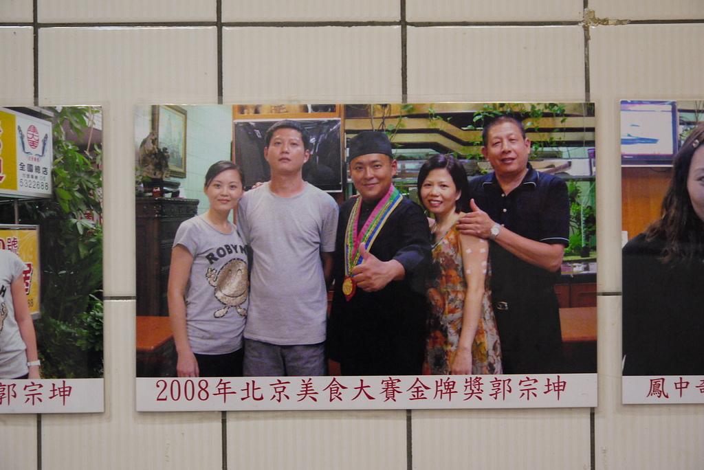 雲林縣.斗六市.大娘羹大王 (總店):[mr.coffee] P1010236.JPG