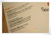 台北市.士林區.好東西餐廳 Good Stuff Restaurant Cafe:[sylvia128] 11.jpg