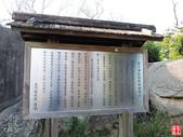 金門縣.金城鎮.虛江嘯臥(國定二級古蹟):[yuhyng] 文臺寶塔金門酒史館 (26).jpg
