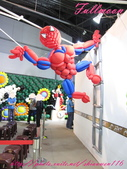 高雄市.三民區.造型氣球展:[shiauwen116] 造型氣球展 (113)