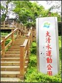 (這是一本待審核的相簿):[hcc0110] 土城大清水公園 (44).jpg