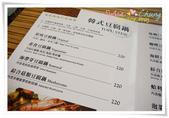 台北市.信義區.BANNCHAN 飯饌韓式料理餐廳:[sylvia128] 22.jpg