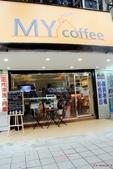 台北市.松山區.MY HOME coffee:[lele0920] MY HOME coffee