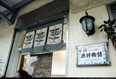 基隆市.中正區.漁師物語安心食材專賣店:[lele0920] 4_副本.jpg