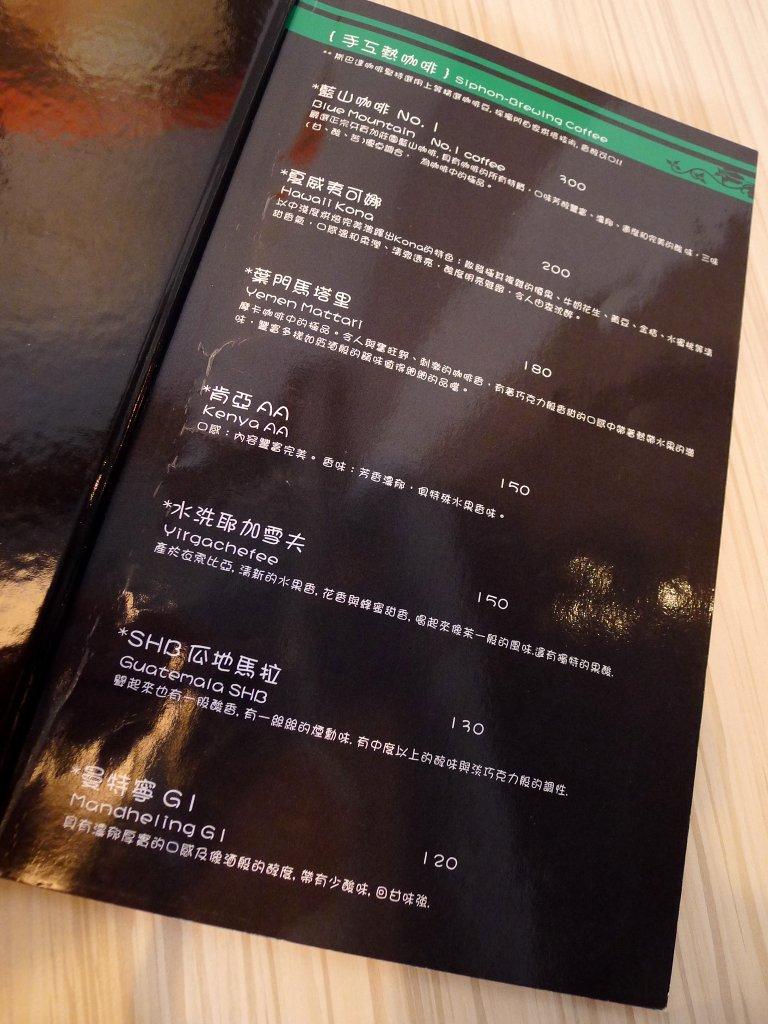 台北市.信義區.SPARTA COFFEE:[jennifer99] P1710375.JPG