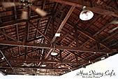 嘉義市.西區.嘉義鐵道藝術村:[mr.coffee] 哈哈,比較吸引我的是天花板
